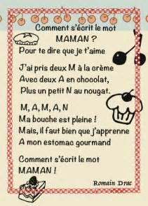 poeme cuisine poème pour maman gourmande la classe de luccia