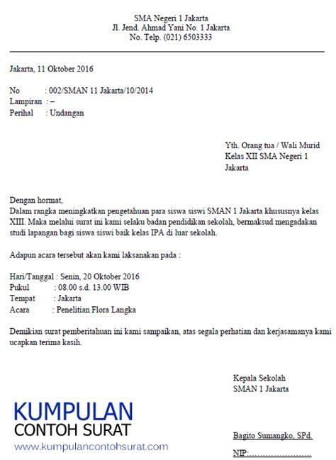 contoh surat dinas di sekolah contoh surat dinas sekolah resmi baik dan benar kumpulan