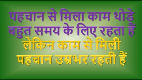 motivational quotes  hindi youtube