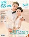 Tong Dawei and Guan Yue celebrate ten years of marriage ...