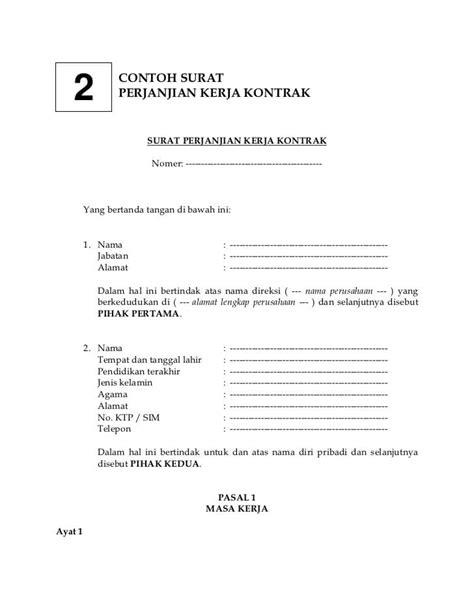 7+ Contoh Surat Perjanjian Kontrak Kerja yang Baik dan Benar