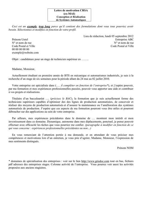 modele lettre de motivation technicien lettre de motivation technicien sup 233 rieur doc pdf