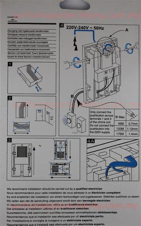 Mechanical Doorbell Wiring Pictures Relay
