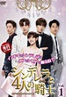 Cinderella and Four Knights - Season 1 Online for Free ...