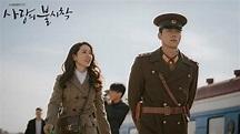 【愛的迫降】北韓狠批製作公司捏造事實:沒良心的敗類!   Now 新聞