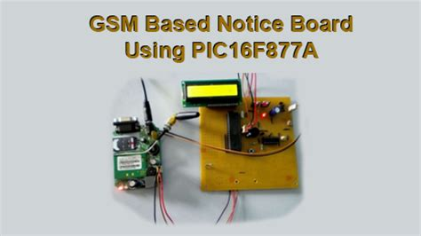 How Interface Gsm Module Sim With Pic