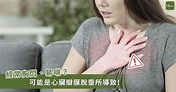 劉真心臟手術後病危/容易累、胸悶、喘?15%的人有瓣膜脫垂問題而不自知   Heho健康
