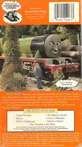Image - Trust.png   Thomas the Tank Engine VHS Covers Wiki ...