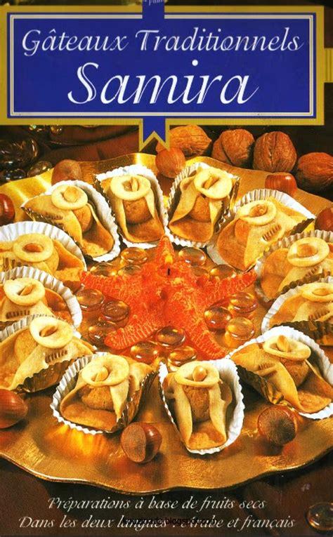 cuisine samira gateaux la cuisine algérienne avril 2013
