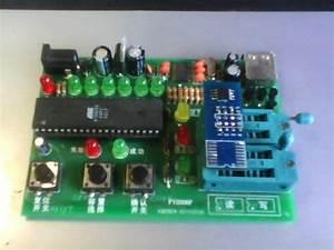 L4r45 Ahmad Elektronik  Reset Odometer Honda Karisma