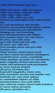 ... Songs Online: Malayalam Filim Songs Christian Brothers- Lyrics