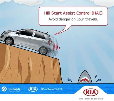 kia hill assist control hac car tech
