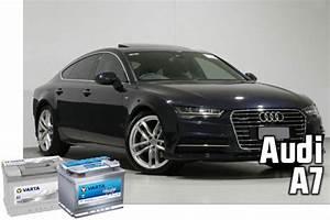 2013 Audi A5 Battery Location
