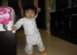 Erste Schritte Baby : bildergalerien babycenter ~ Orissabook.com Haus und Dekorationen