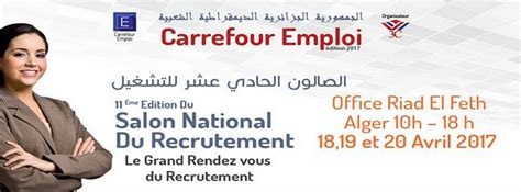 bureau du recrutement bureau du service national de recrutement 28 images