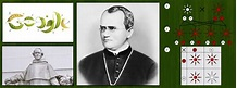 Gregor Mendel | 10 Facts On The Father of Genetics ...