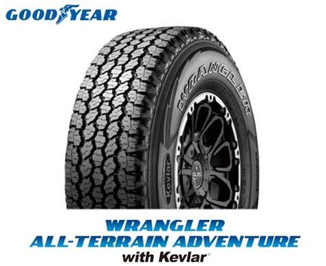 Wrangler All-terrainadventure With Kevlar(ラングラー オール-テレーン