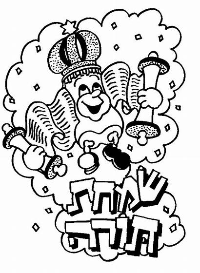 Sukkot Coloring Pages Torah Simchat Printable Getcolorings