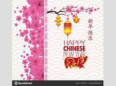 Happy Chinese New Year 2019 Year Pig Paper Cut Style
