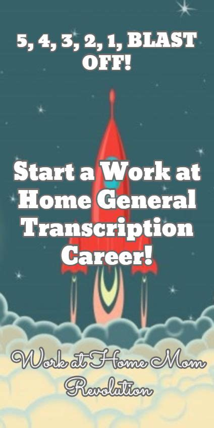 transcription at home how to start your work at home general transcription career around the worlds amazing