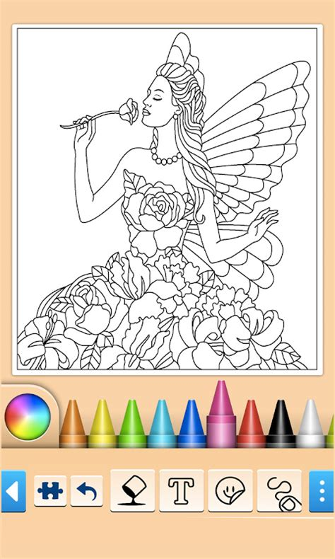 princess coloring  coloring game  desktop pc