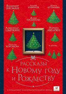 Russian Language And Literature The - Xxx Video