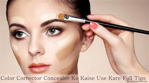 color corrector concealer ko kaise  kare full tips