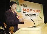 詩人吳岱穎睡夢中辭世 享年45歲 - 自由娛樂