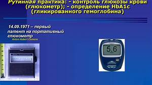 Диета 10 на неделю при гипертонии 3 степени меню на неделю