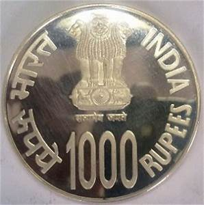 Do you need rs. 1000 coin ?? - Others Forum