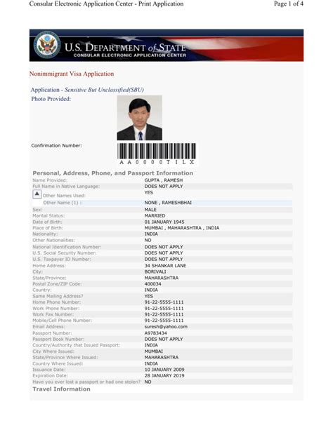 sle ds 160 form us visa application form