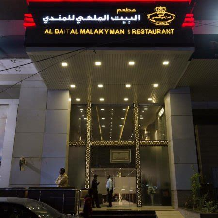 Boat Basin Restaurant Karachi by Boat Basin Restaurants Karachi Omd 246 Om Restauranger