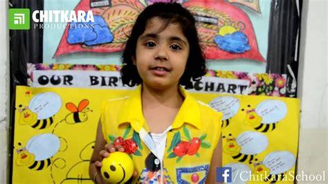 yellow day celebrations part 1 chitkara 718 | maxresdefault