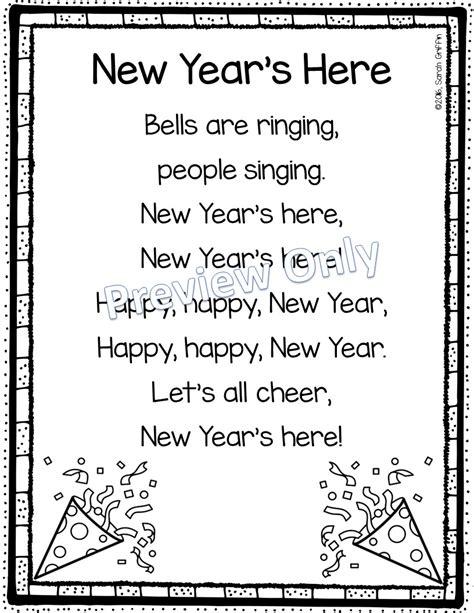 daughters  kindergarten happy  year poem  activity