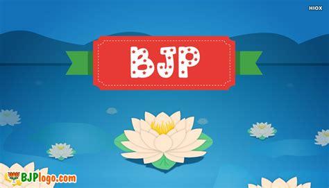 photos and kamal ka phool bjp logo kamal ka phool images