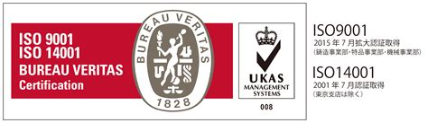 logo iso 9001 bureau veritas corporate profile itoh kikoh co ltd