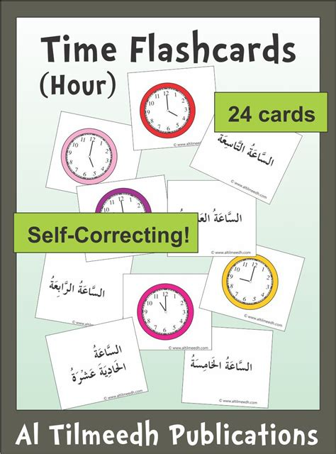 www arabicplayground time flashcards hour by al tilmeedh reading alif baa taa products