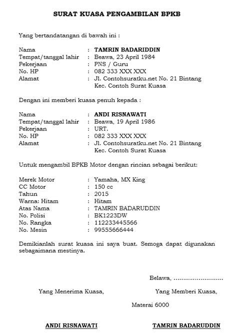 Surat Kuasa Bpkb Mobil Suratmenyuratnet