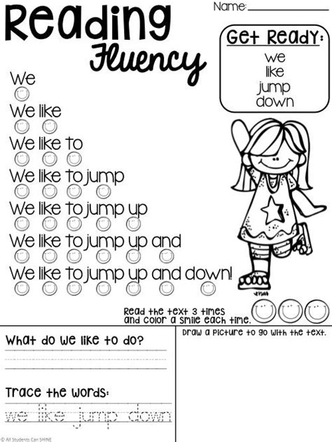 Reading Fluency Centers Second Grade  1000 Ideas About Reading Centers On Pinterest Computer