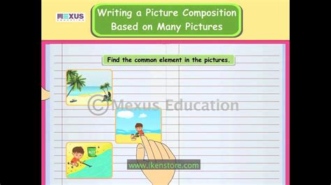 picture composition youtube