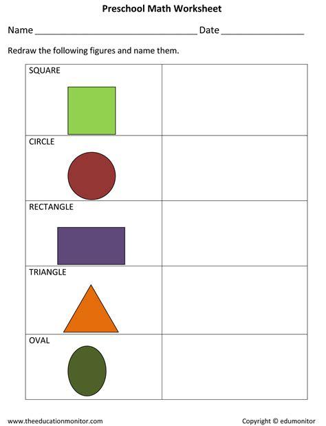 Preschool Rocket Math Worksheets Edumonitor