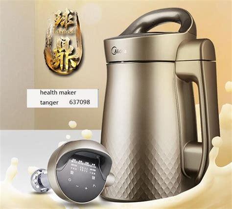 tritan 2nd generation 5 midea juicer reviews shopping midea juicer