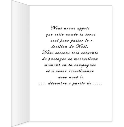 carte d invitation a imprimer gratuitement accueil