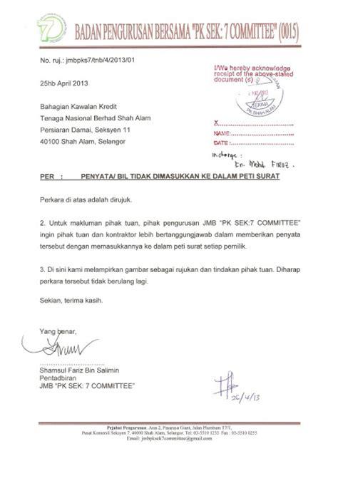 contoh surat rasmi untuk tnb pomegranate pie