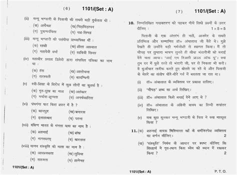 comprehension passages for grade 7 icse with questions