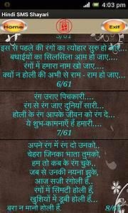 Free Hindi Sms ... Hindi