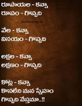 telugu hot quotations telugu love hot touching quotations love quotes