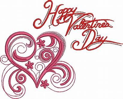 Embroidery Valentine Happy Valentines Brother Pngio