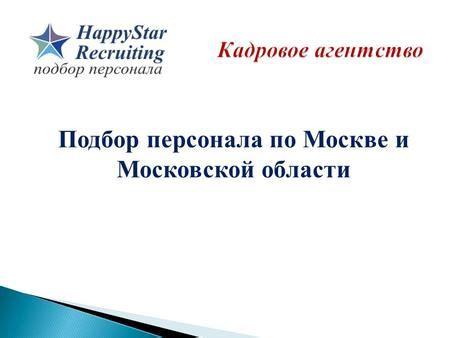 Рейтинг специальностей и направлений подготовки вузов
