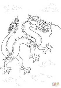 Chinese Black Dragon coloring page | Free Printable